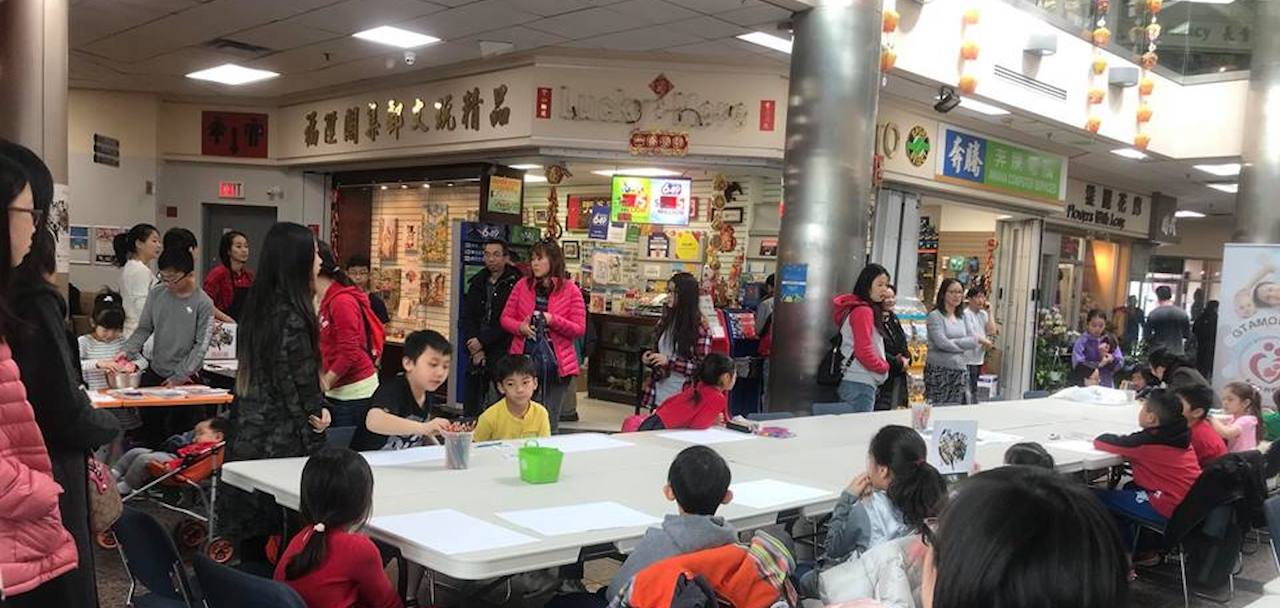 Metro Square - Foyer Activity