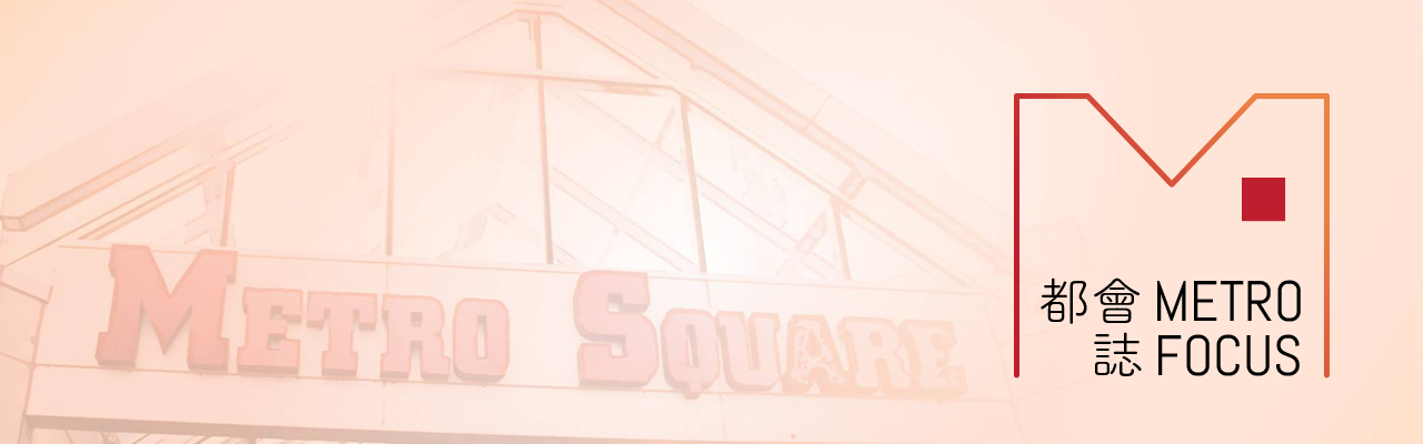 MetroSquare - Metro Focus