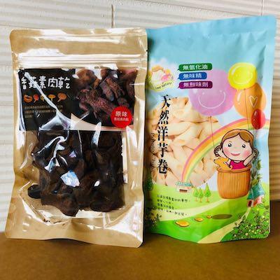 Let's Savour Taiwan-Mushroom Jerky