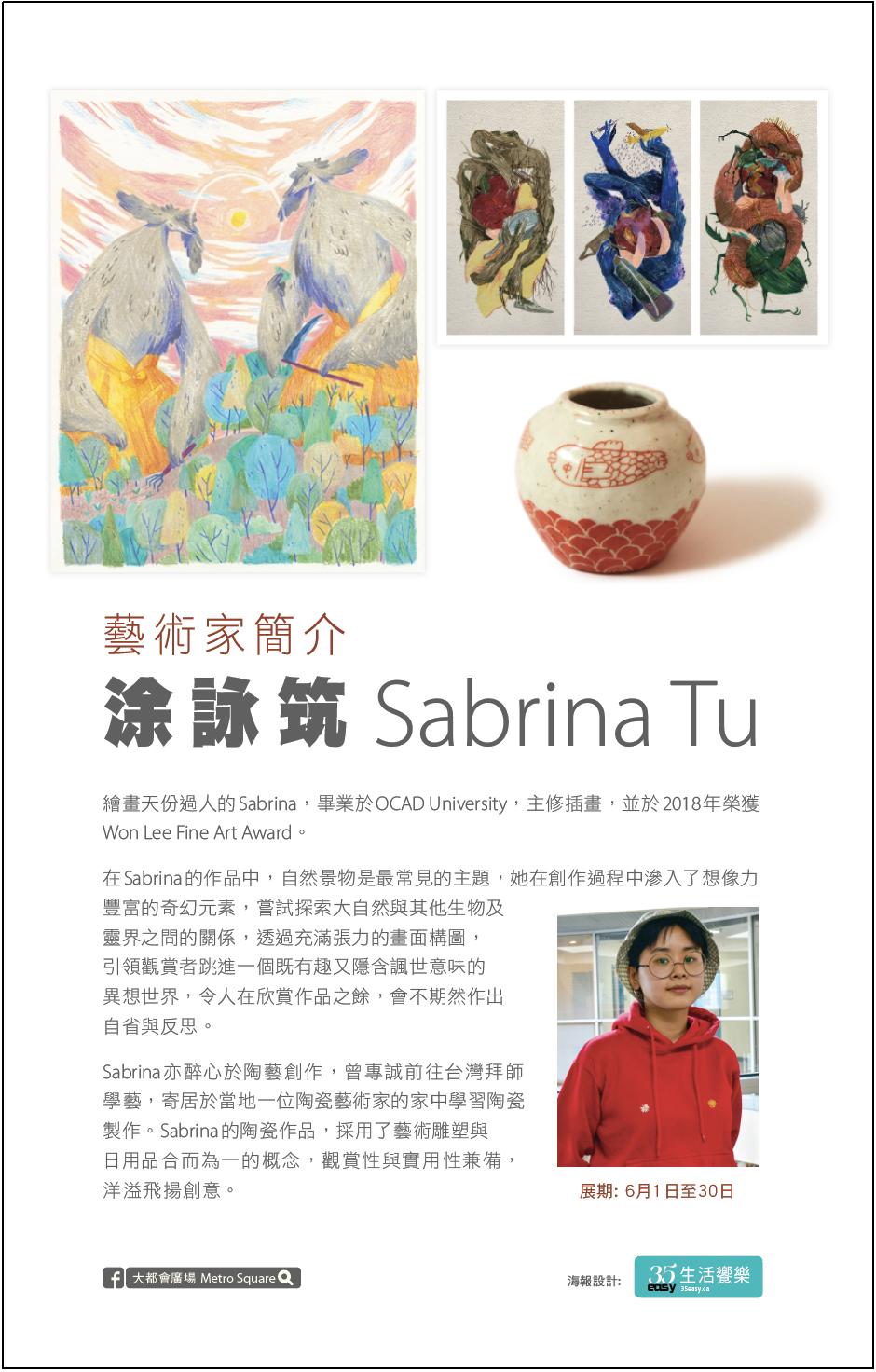 Poster-Subrina
